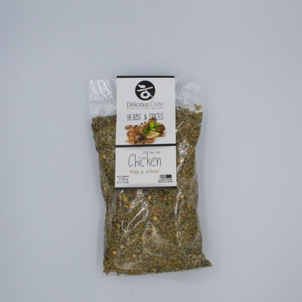 Spices Mix for Chicken 90gr