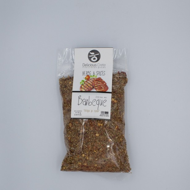Spices Mix for Barbeque 75gr