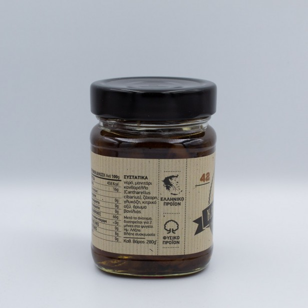 Sweet-spoon from Cantharellus Mushroom 280gr