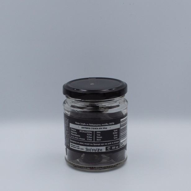 Black Garlic Cloves 100gr