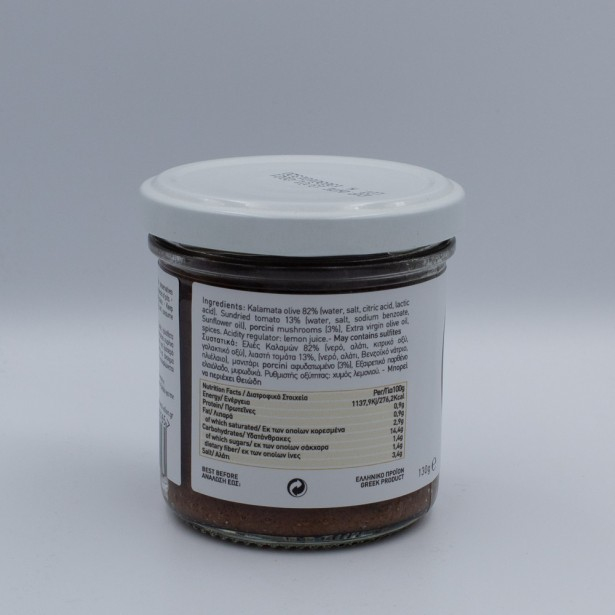Black Olive Pate with Porcini Mushroom and Sundried Tomatoes 130gr