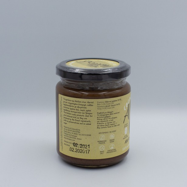 Almond Butter Cocoa 250gr