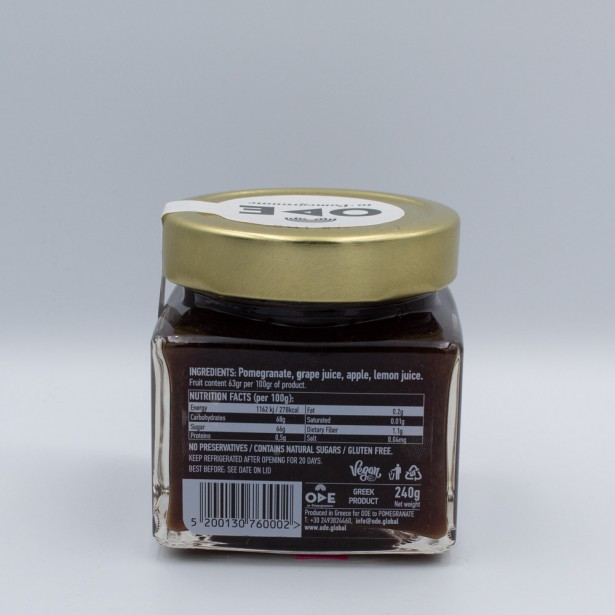 Marmalade with Pomegranate and Grape Juice 240gr